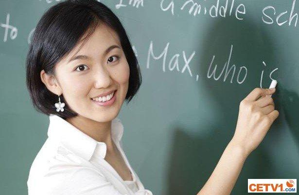 中国教育电视台英语教学专业课