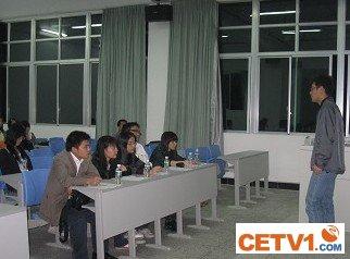 数学与信息技术教学