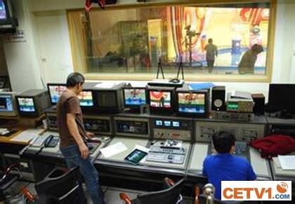 中国教育电视台职工准备双色球开奖直播